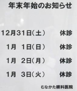 p1030132c